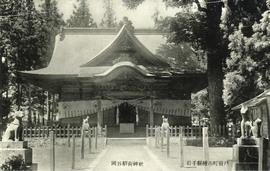 観光絵葉書 岡谷稲荷神社