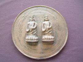 銅造二尊坐像懸仏